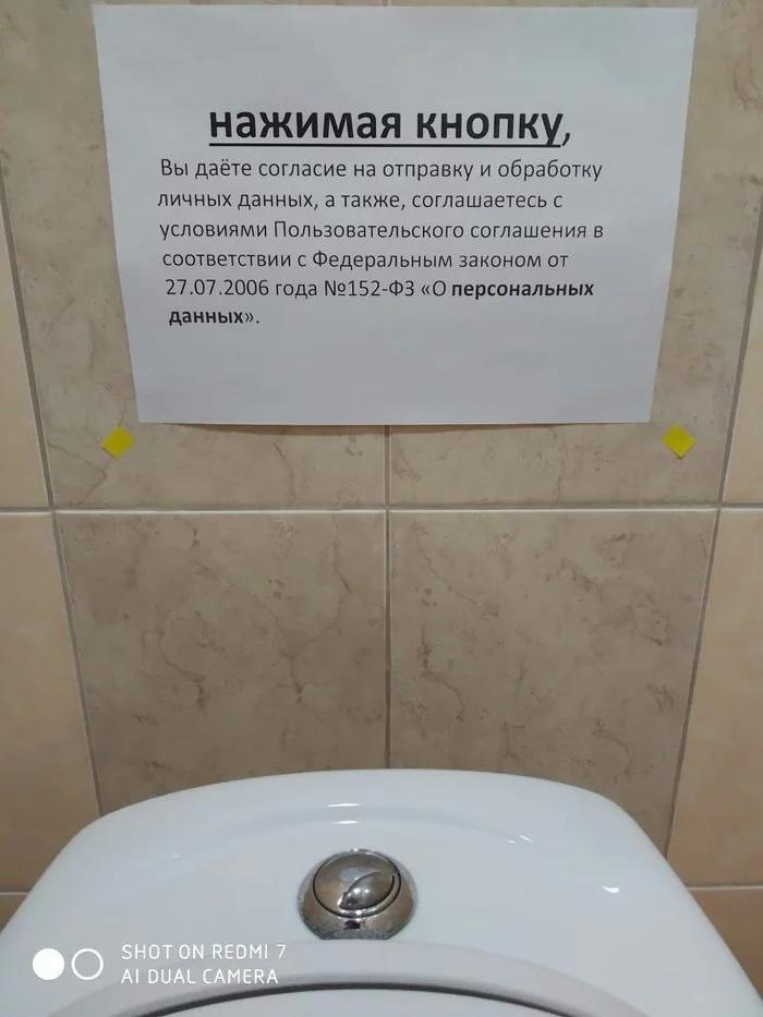 Смешные объявления и вывески, которые могли придумать только люди из России