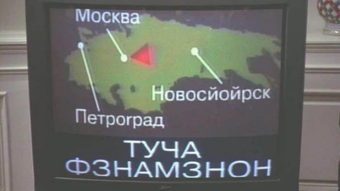 Смешные русские подписи в американских фильмах