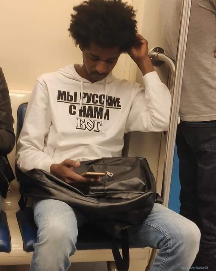 Московское метро — место развлечения