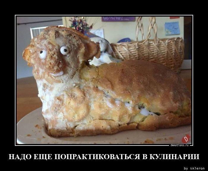 Смешные картинки про еду