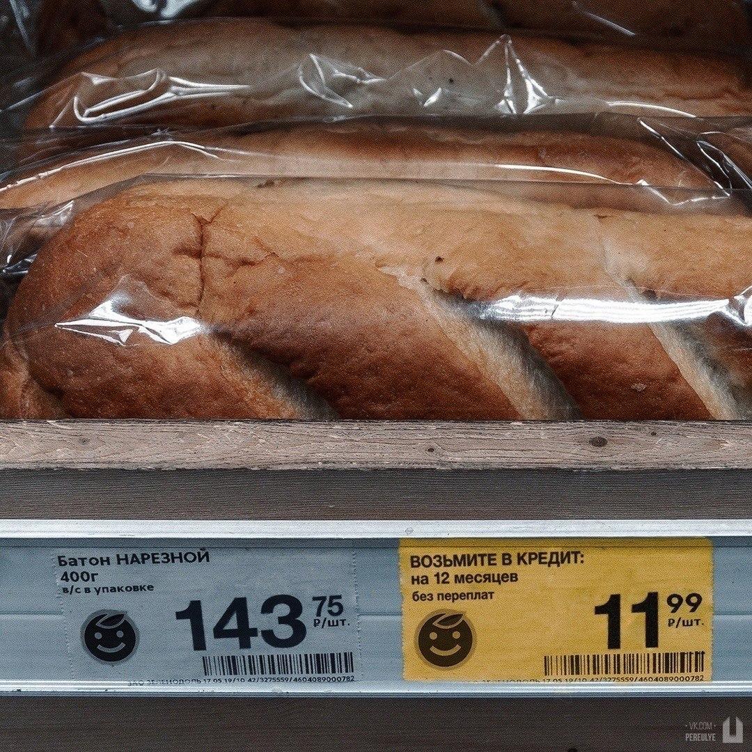 Суровые супермаркеты