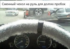 Жизненные автомемы, которые поймут только водители.
