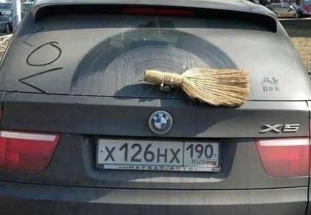 Безумные изобретения