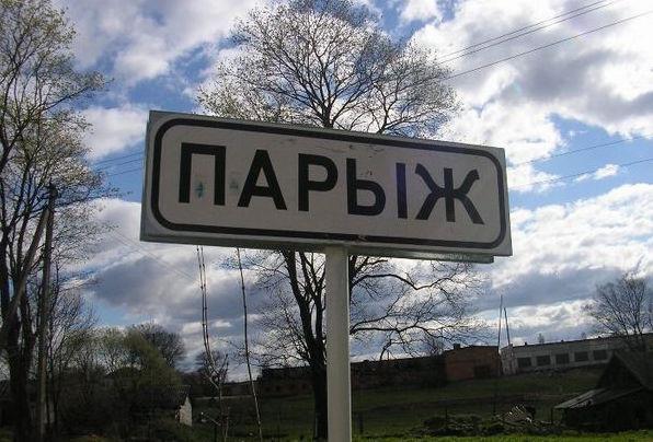 Это мой город!