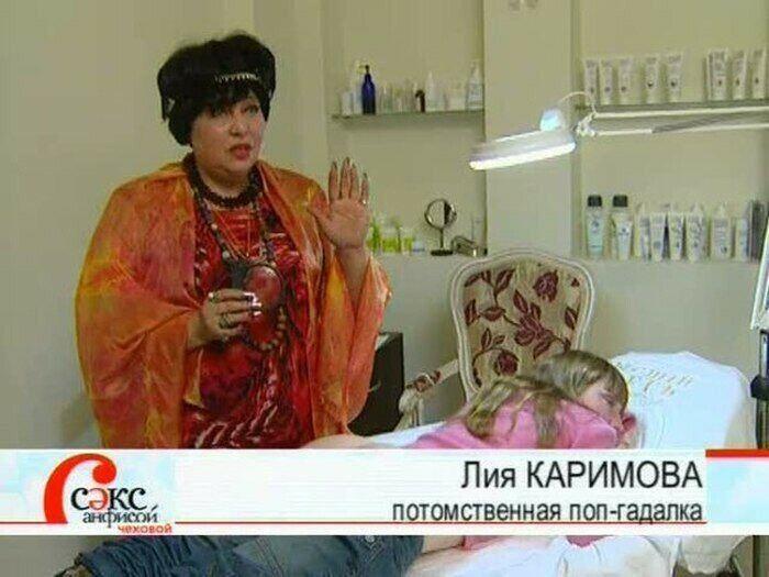 Странные люди на российских передачах
