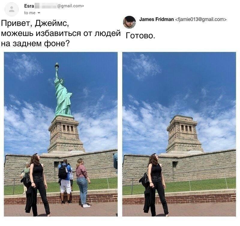 Великий фотошопер