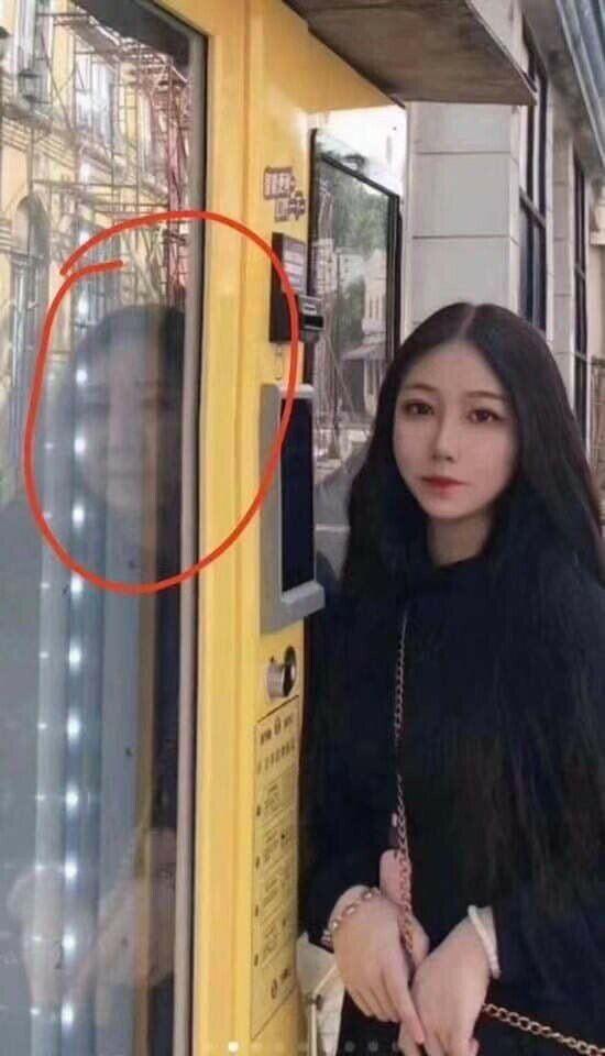 Неожиданное отражение