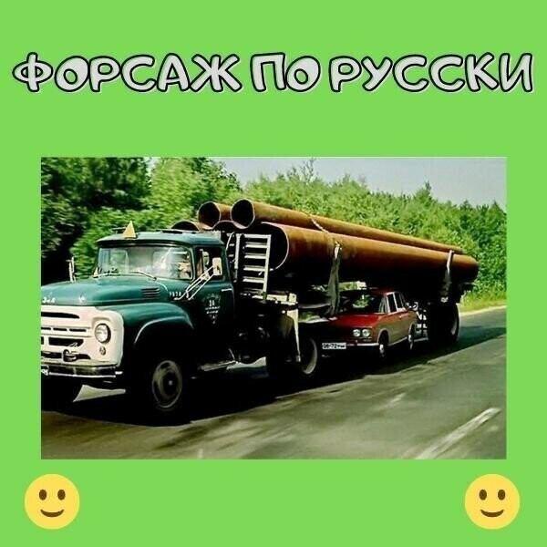 Смешны картинки на автомобильную тематику