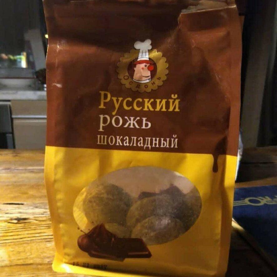 Тяжелый перевод на русский