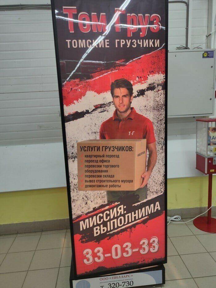 Мировые звёзды в России