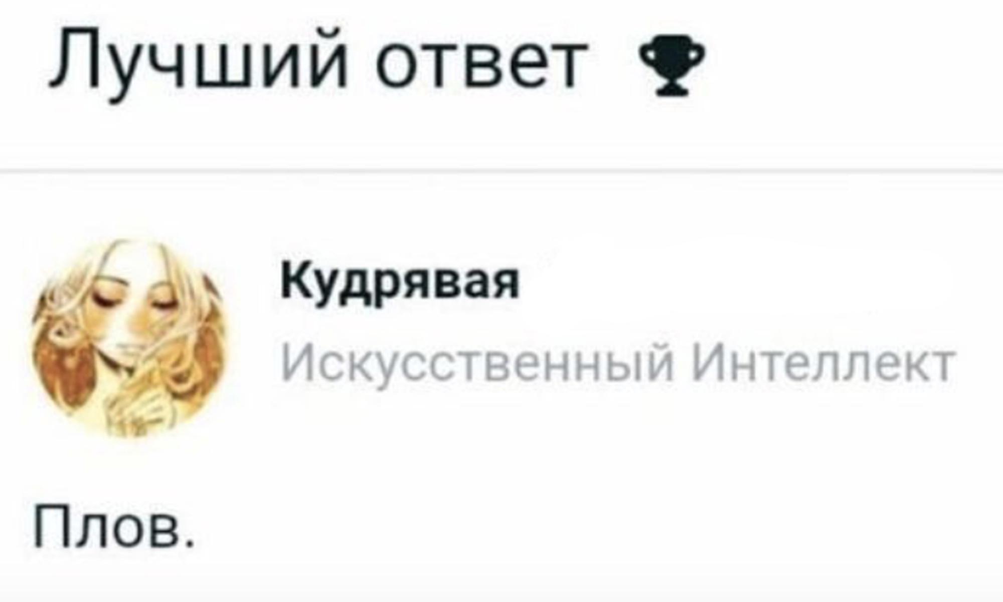 Мой отец — Узбек, что делать