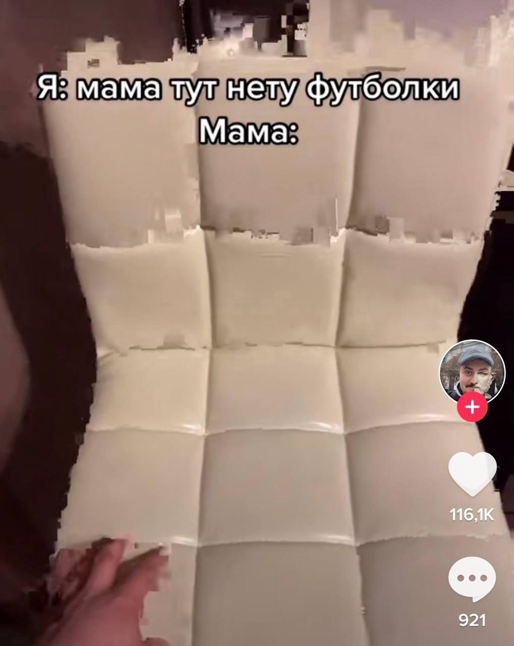 Мама может всё