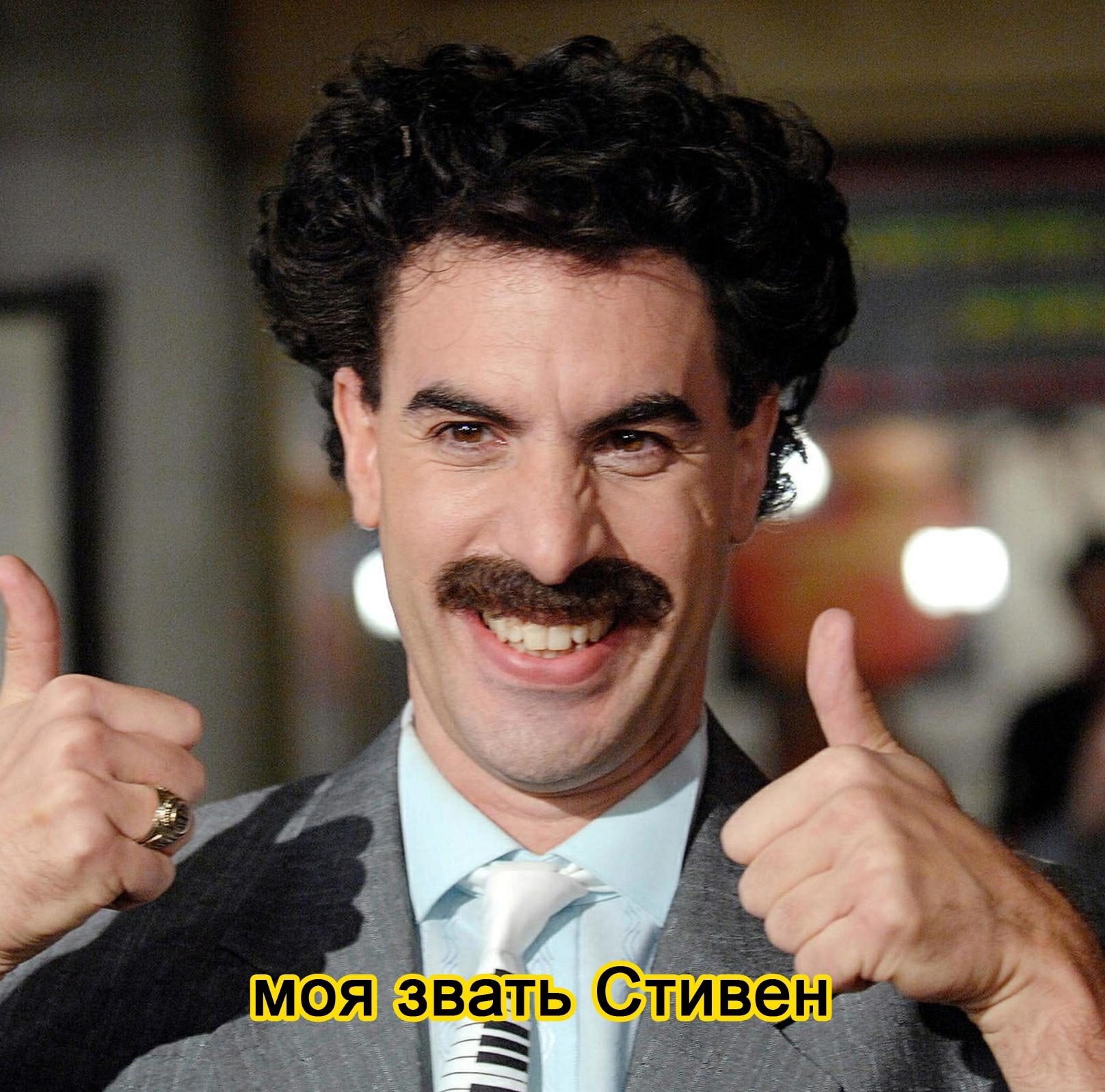 Русская водка помогла Стиву Джобсу