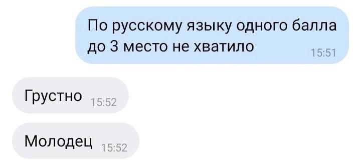 Поддержка отца в любой ситуации