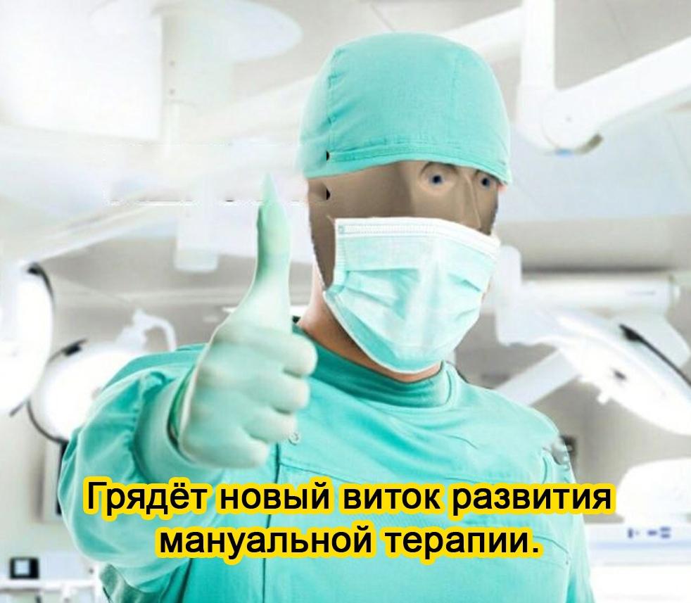 Лечение неоднозначным методом