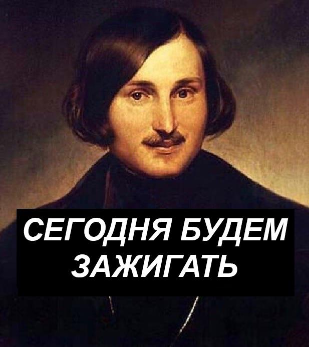 Огонь русской литературы