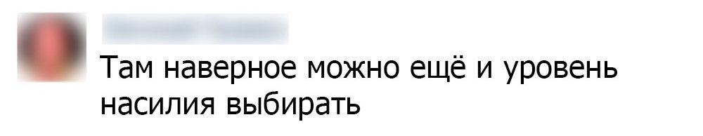 Киборг-убийца