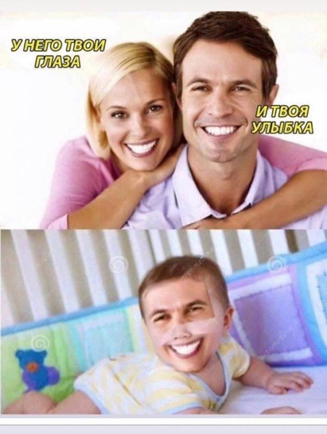 «яжемать», дети и семейные отношения