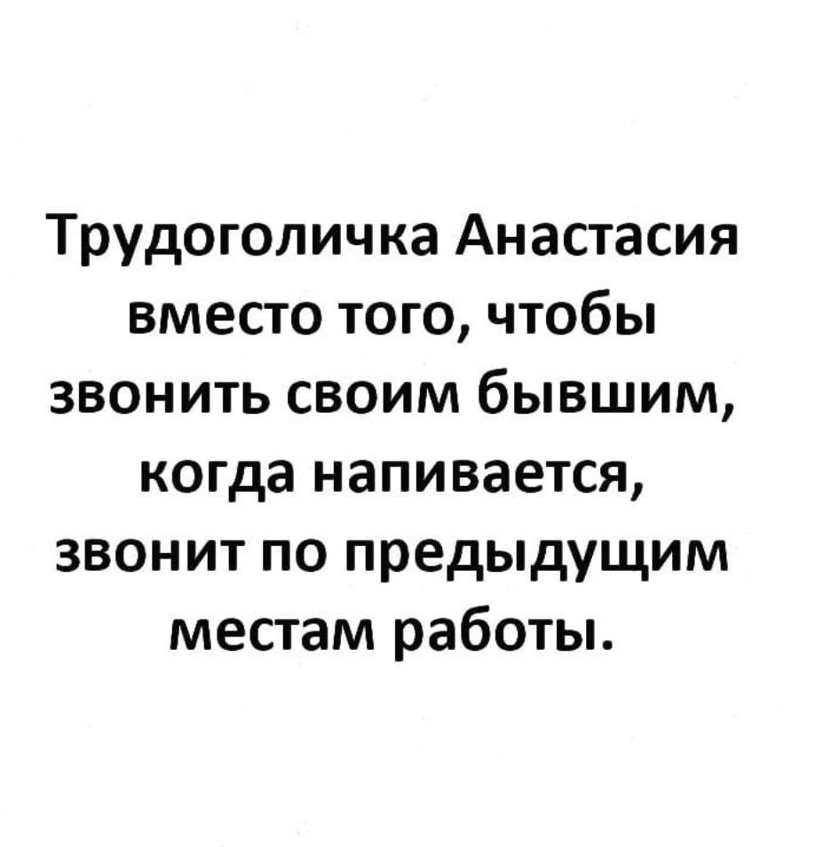 Так и бывает