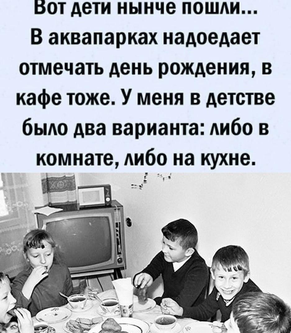 Жизнь в интернете  — всего лишь роль