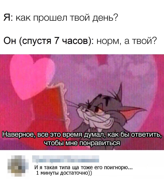 Любофф, любофф