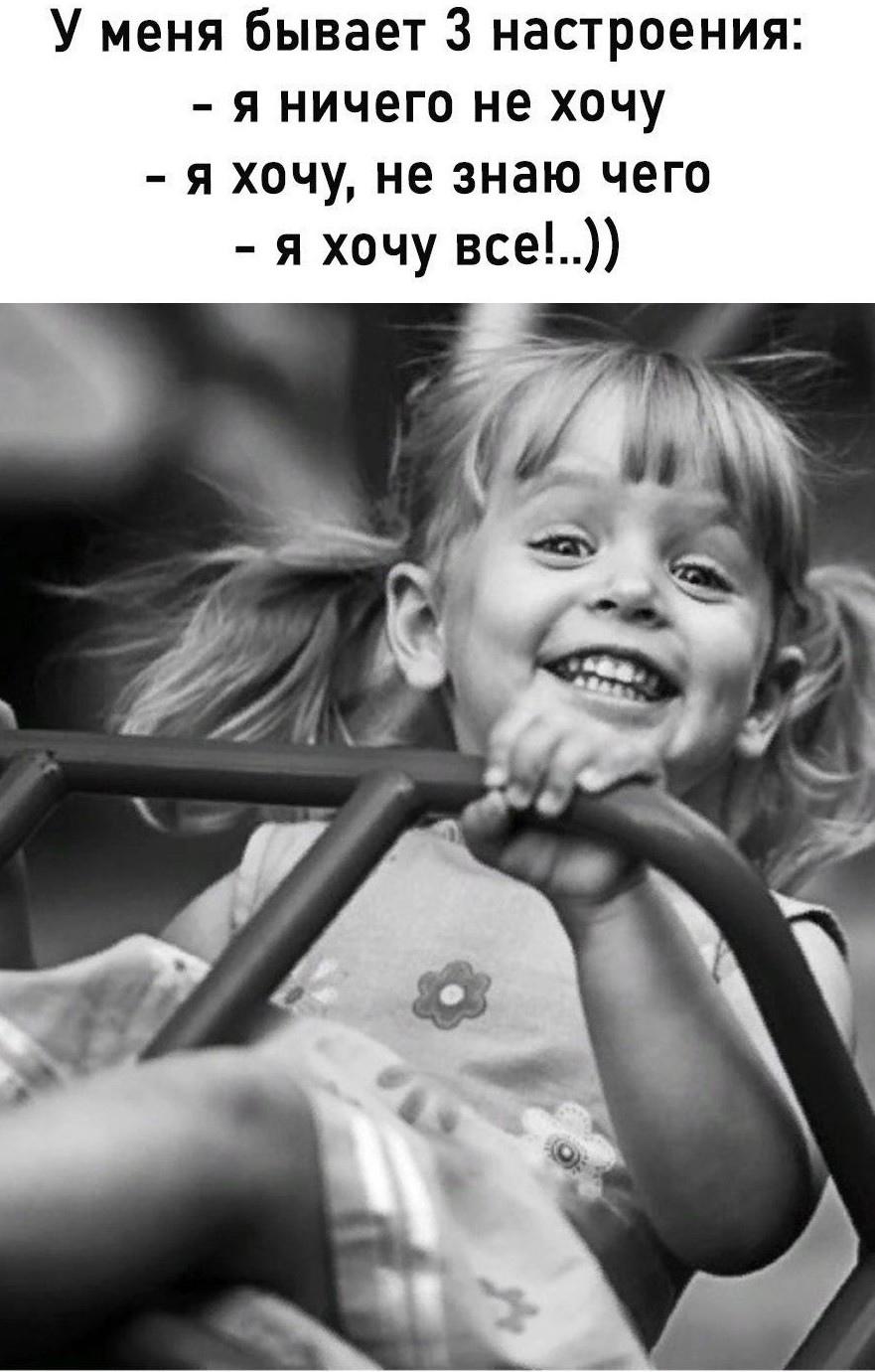В нашу жизнь приходит радость
