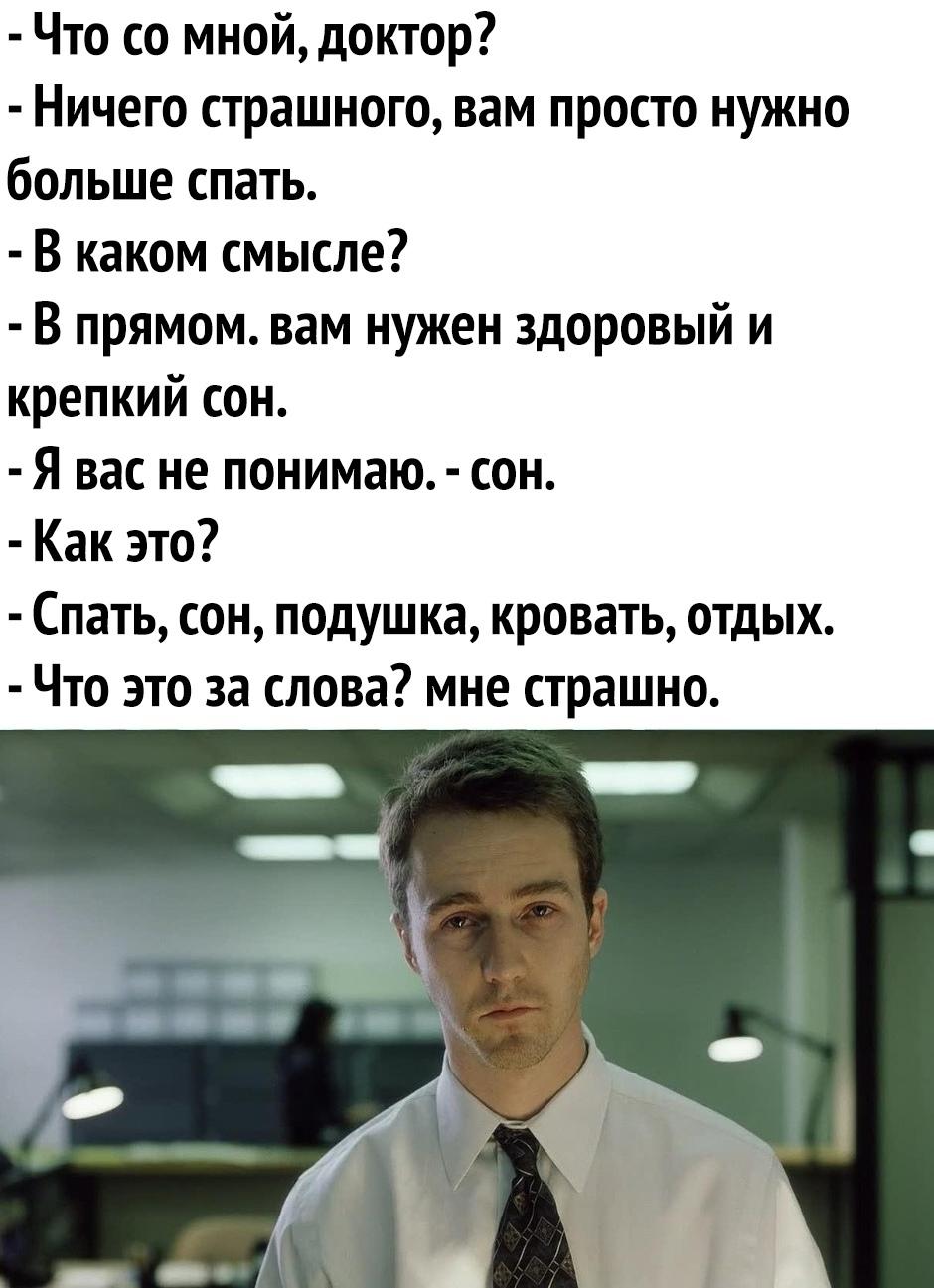 Жизнь одна