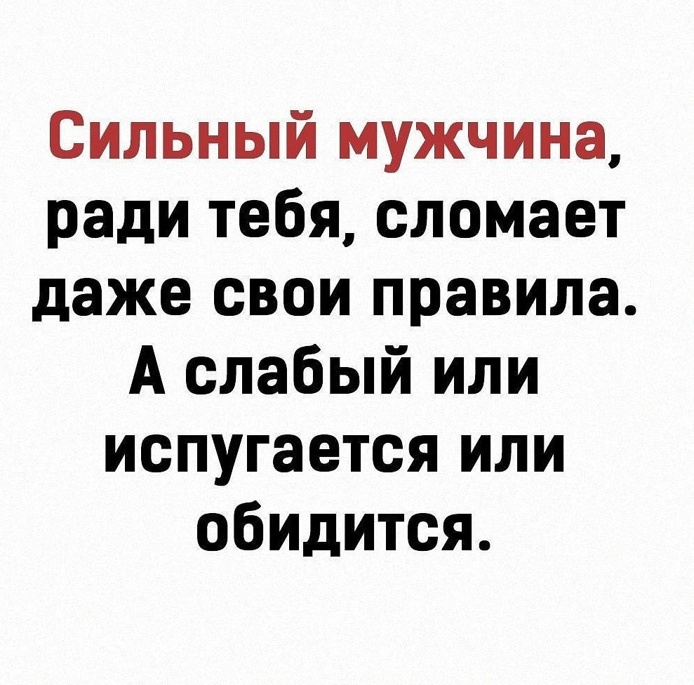 Если поймешь , что так жить нельзя , всё поменяешь сразу