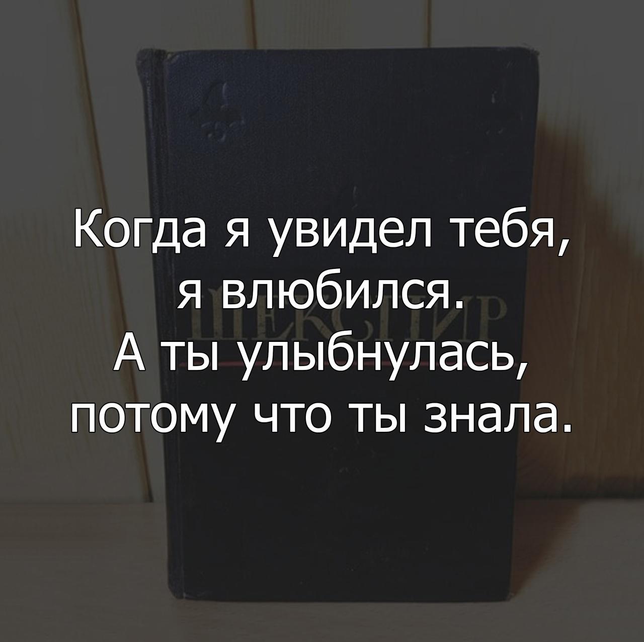 Знание не всегда сила