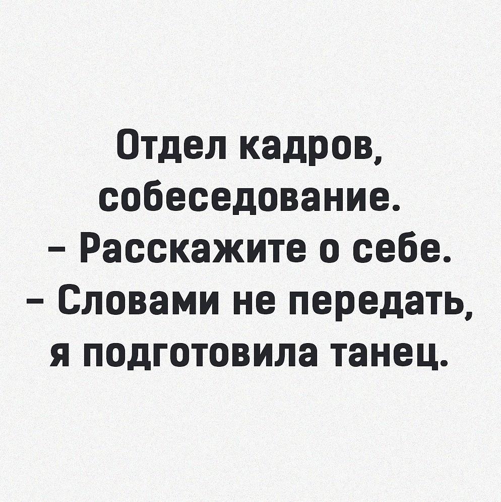 Жизнь – это то, что происходит с тобой, пока строишь другие планы.