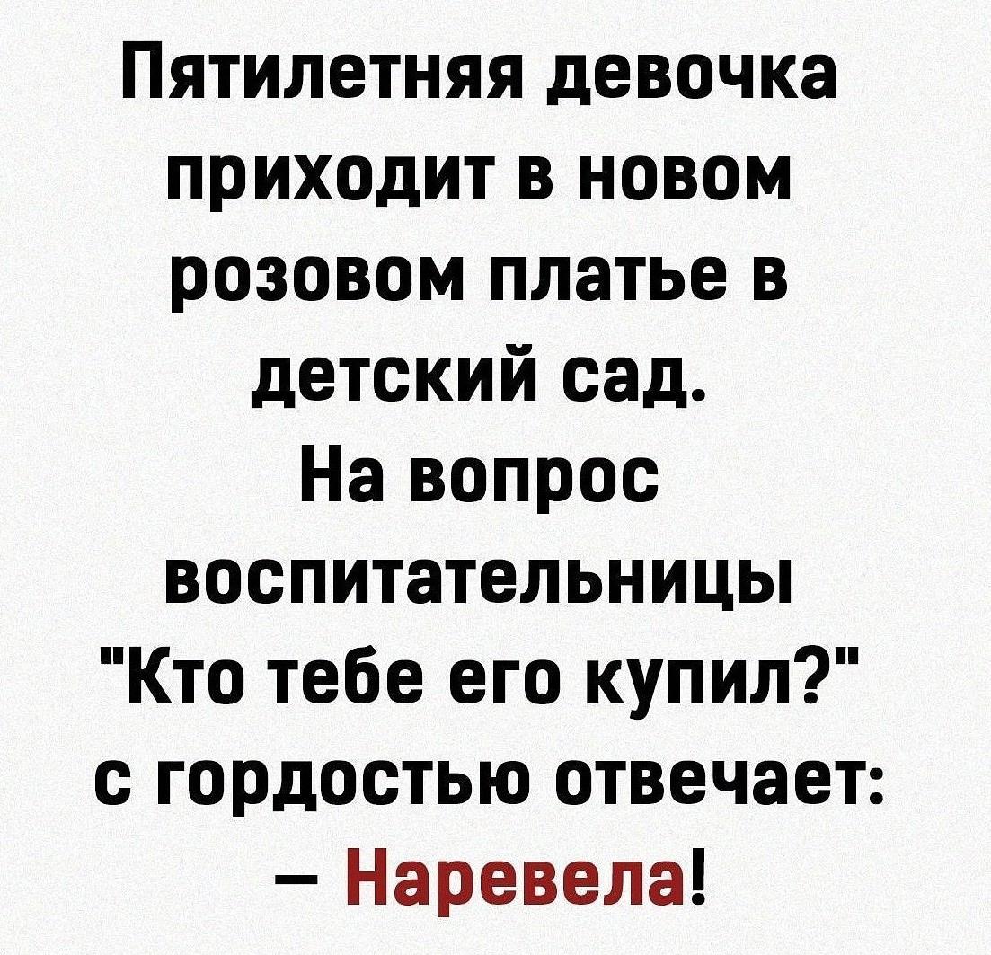 Иногда счастье сваливается неожиданно, что не успеваешь отскочить в сторону