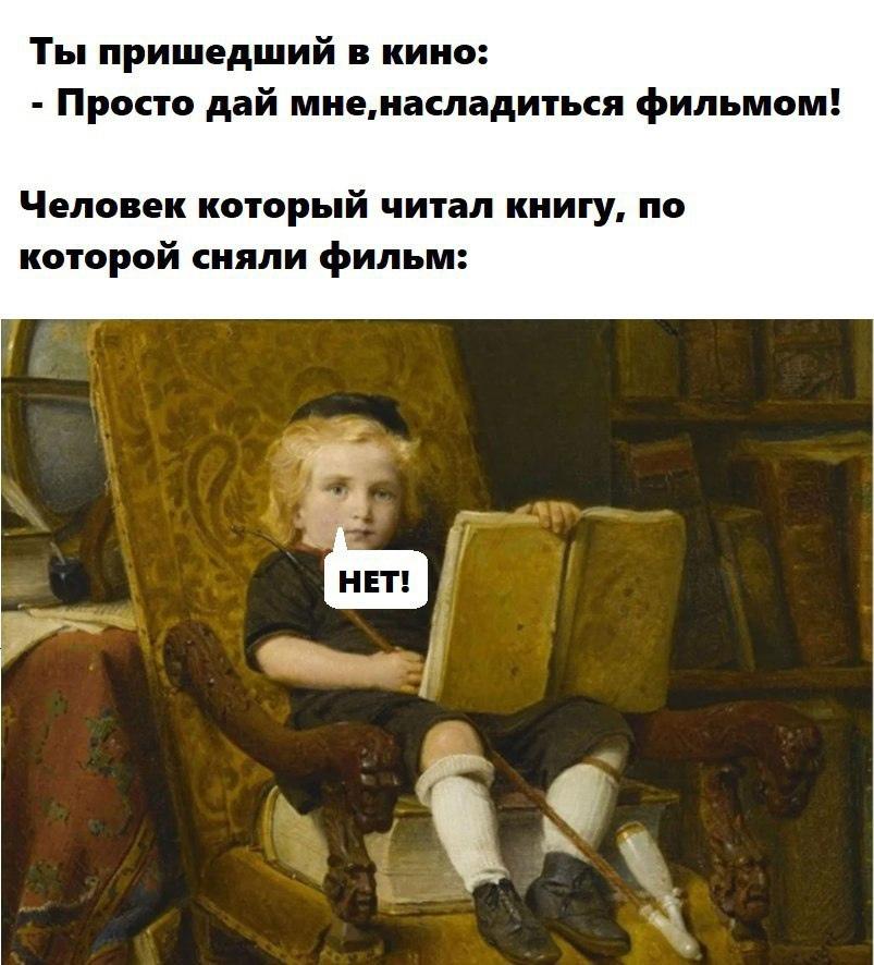 Литературный юморок