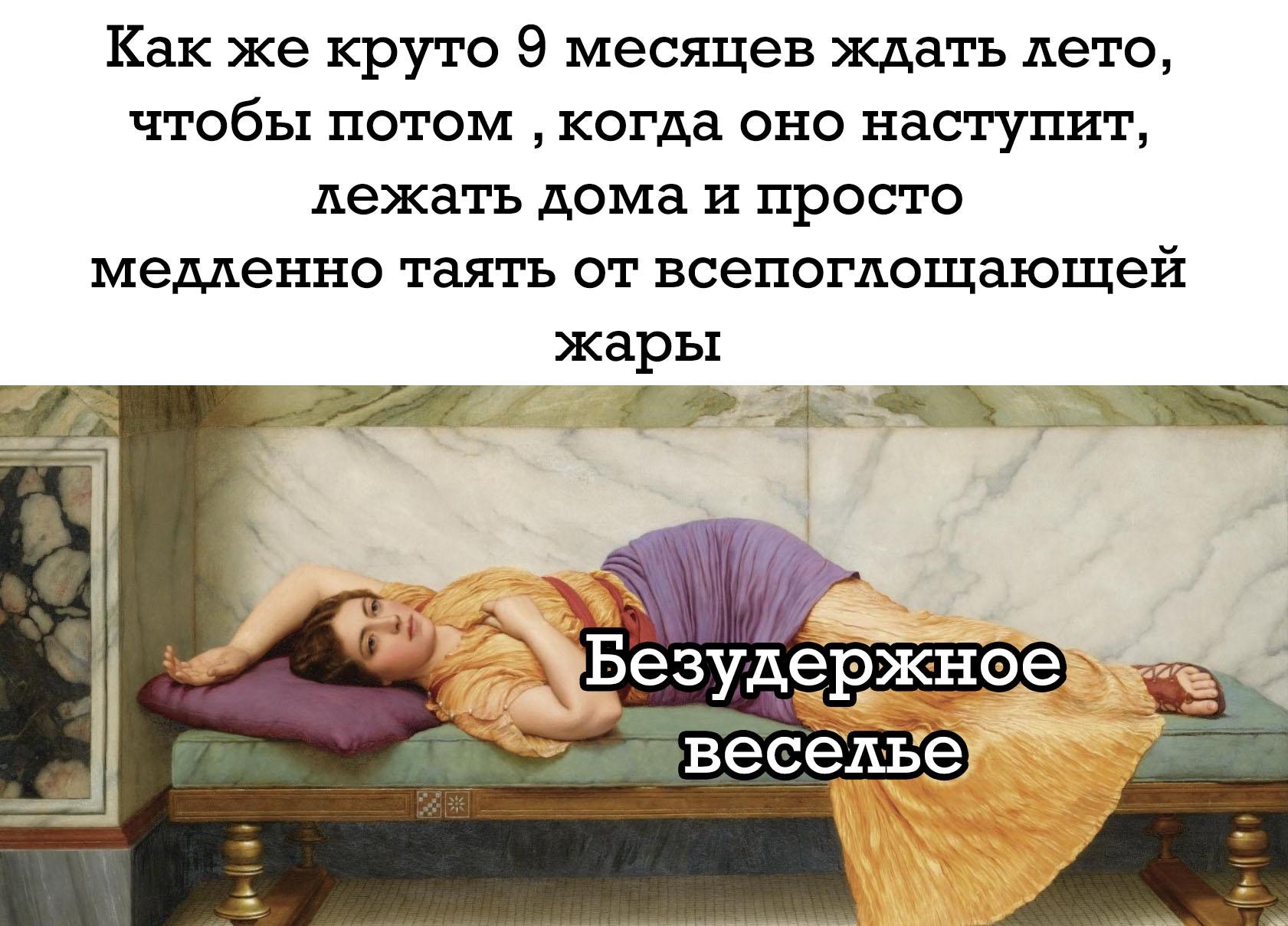 Окончательное решение женщины редко бывает последним