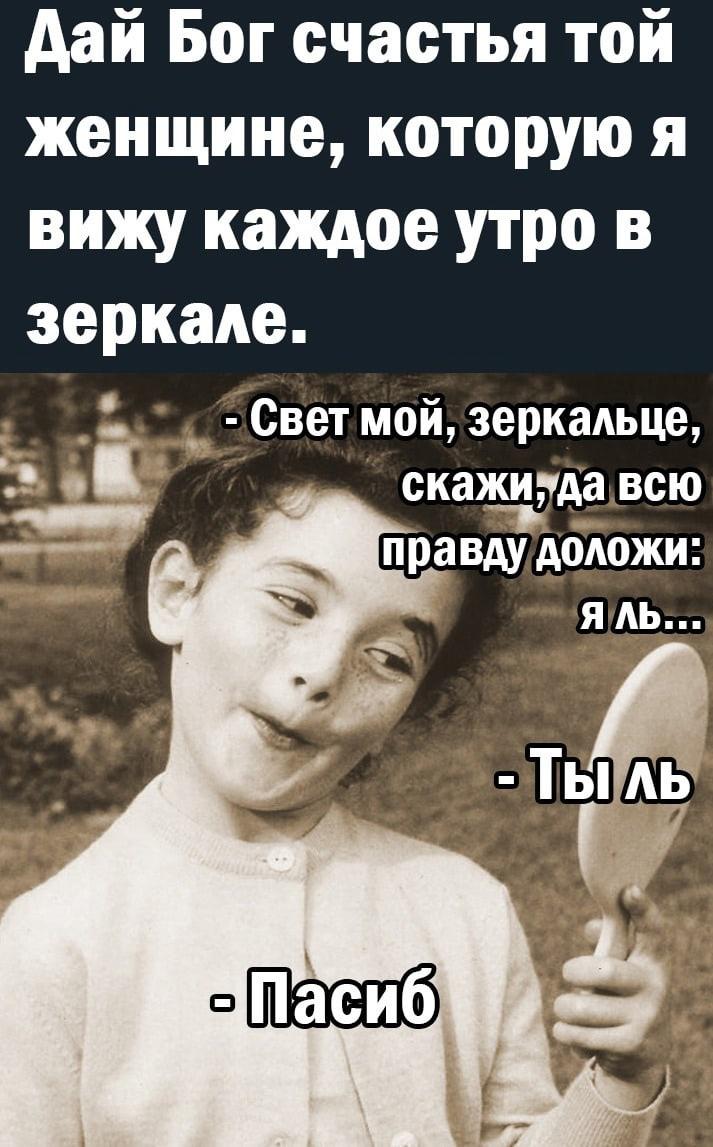Женское счастье…..