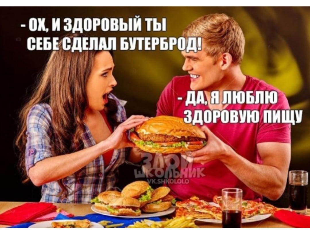 С женщиной трудно спорить