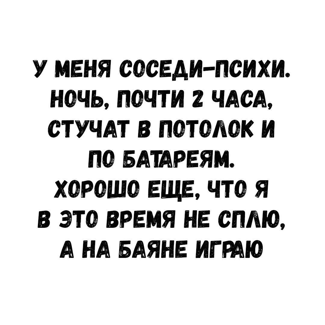 В жизни есть конец всему