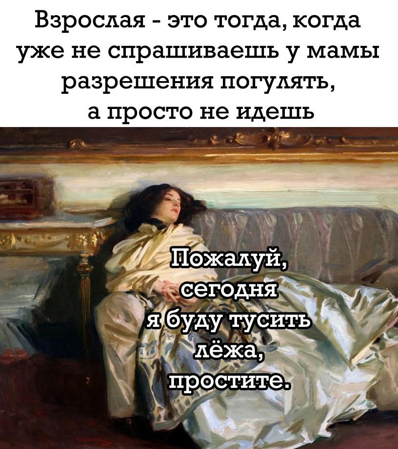 Женщины умирают позже мужчин, потому что вечно опаздывают