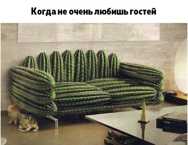 Смешинка
