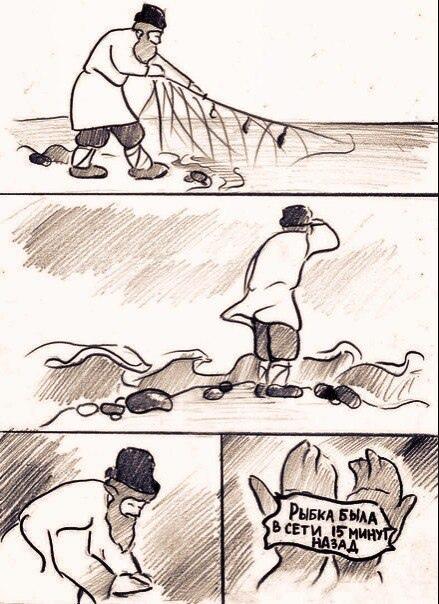 Современные сказки