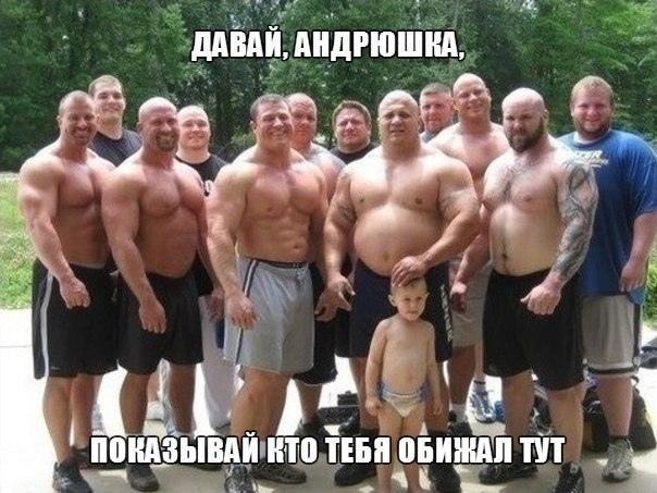 Только в России из перевёрнутой машины может доноситься дружный смех