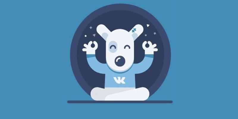 Основание ВКонтакте