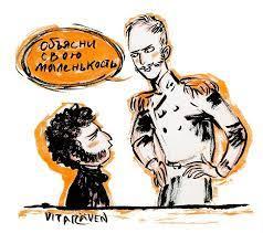 Пушкин умел насмешить