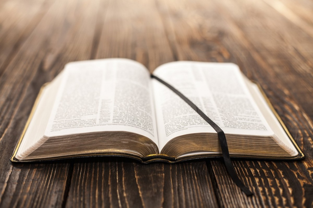 Факт о Библии