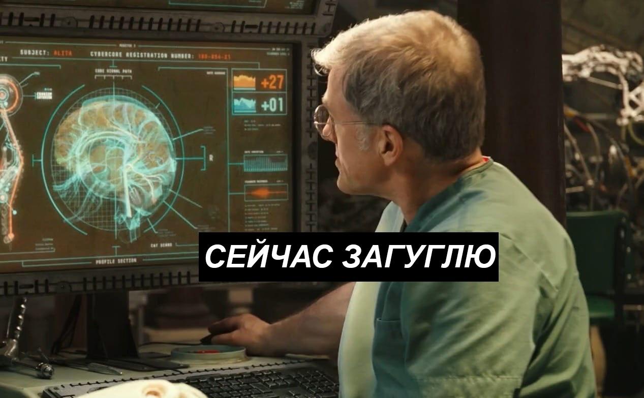 Медицина в 2100