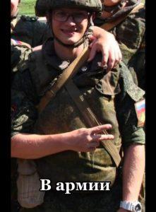 До армии VS После