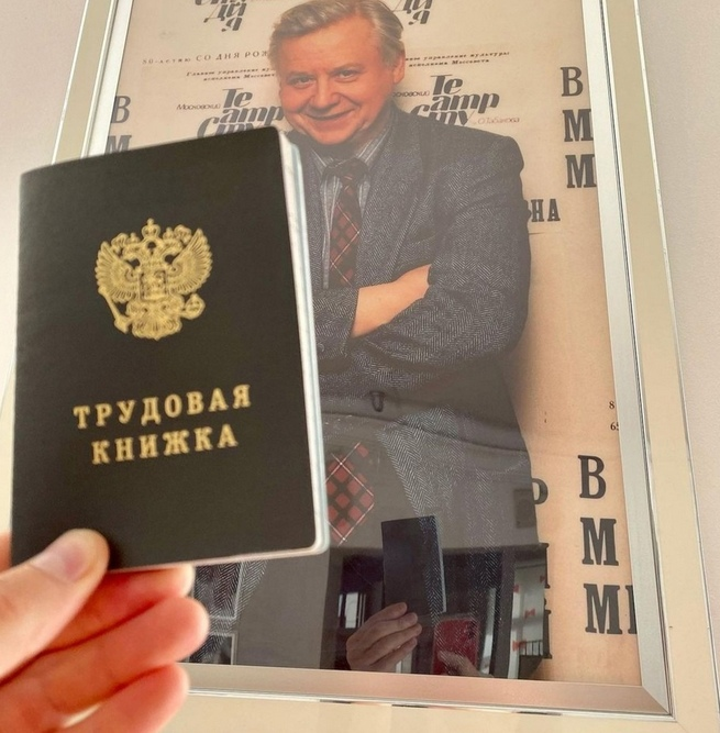 Вячеслав Чепурченко ушел из Театра Олега Табакова, в котором прослужил 11 лет