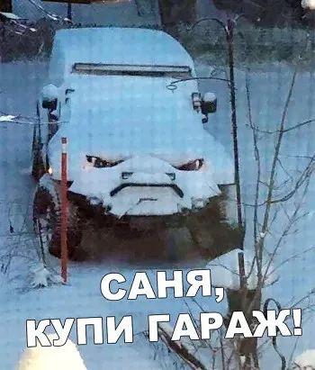 Злая машина