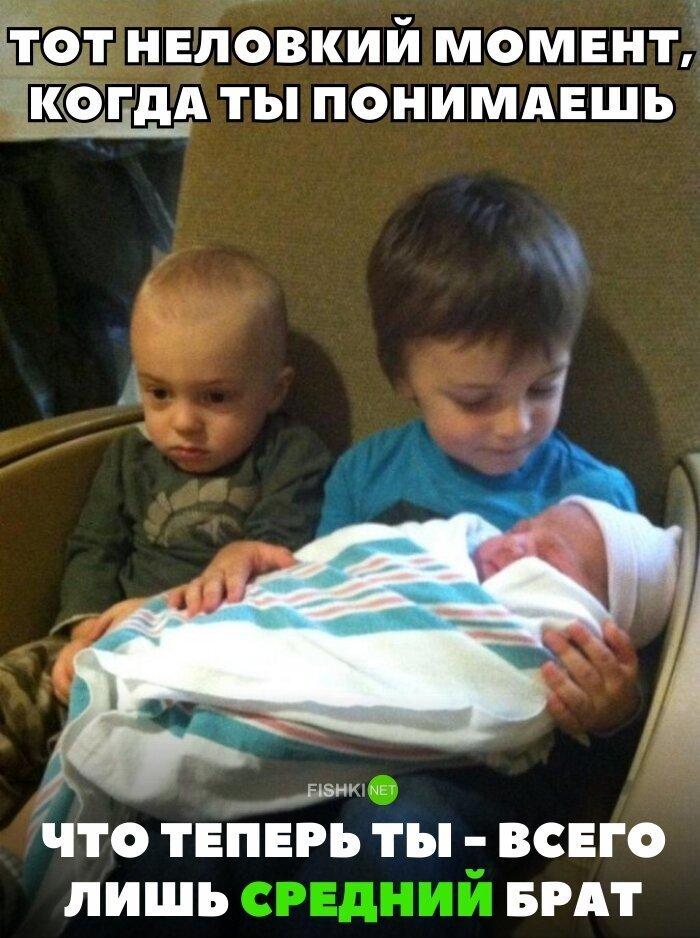 Приколы про братьев и сестёр