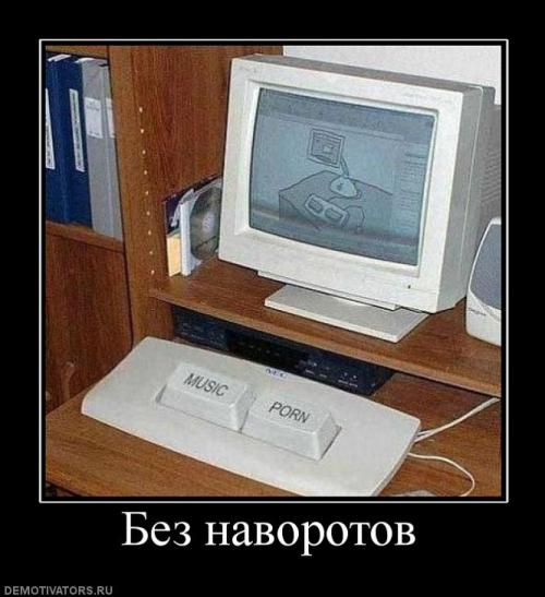 Приколы про компьютер