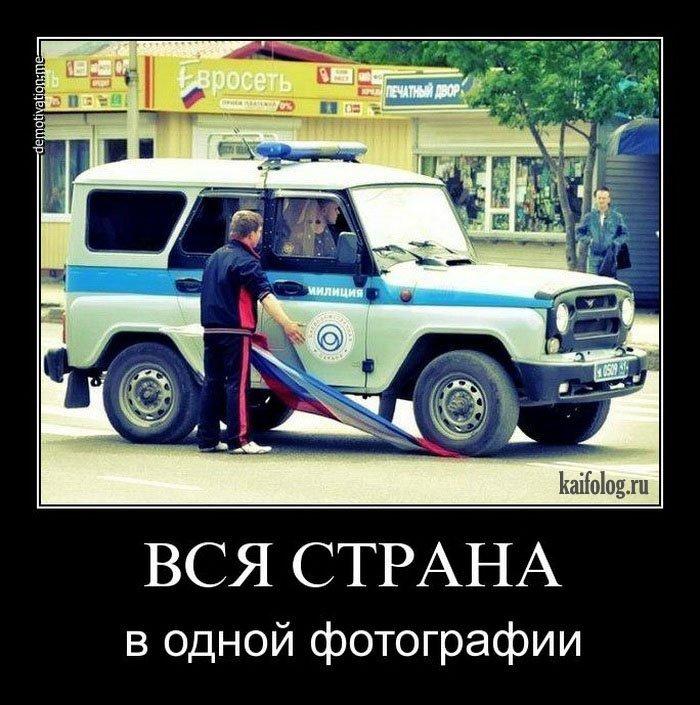 Умом Россию не понять!